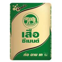 Tiger Mixed Cement cheap price