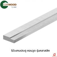Conwood Door Frame Classic cheap price