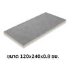 DURA One Cement Board 8 mm cheap price