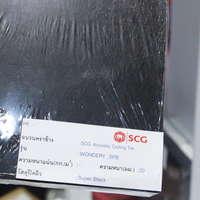 Cylence Wondery Super Black cheap price