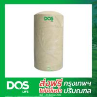 DOS PE Tank Natura cheap price