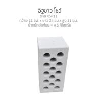 White Brick cheap price