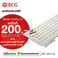Smart Board SCG Protection Half 3-inch Ventilated Lining cheap price