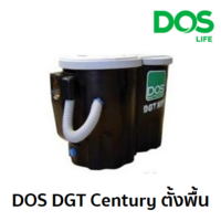 DOS DGT Century Tank cheap price