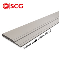 SCG Fascia One Piece cheap price