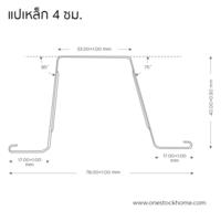 Purlin Galvanized 4.0 cm 0.8 mm cheap price