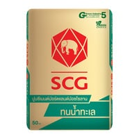 SCG Marine Cement cheap price