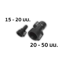 Chamfer Tool PB Pipe cheap price