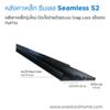 หลังคาเหล็ก ซีมเลส Seamless S2 40 มม. สีอลูซิงค์ ราคาถูก