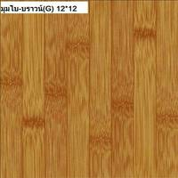 Floor tile Europa Mumbai Brown cheap price