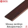 SCG Eaves Liner WOW Pradoo 7.5x300 cm *MTO cheap price