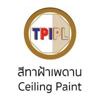 TPI NP102 Super Armour Nano Ceiling Paint cheap price