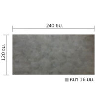 Smart Loft Cement Board 120x240 cm Thickness 16 mm cheap price