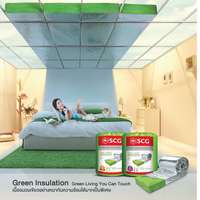 Stay Cool SCG Thermal Insulation cheap price