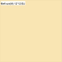Floor tile Europa Silk Beige cheap price