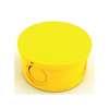 กล่องพักสายไฟ กลม สีเหลือง พีวีซี อริยะ ราคาถูก