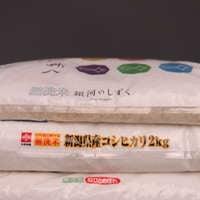 Koichi Kari Japanese Rice from Nigata cheap price