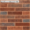 Floor Tile Premium Berlin Brick Brown Glossy 16x16 inches A Grade cheap price