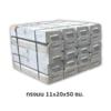Concrete Kerb Round shape 11x20x50 cm cheap price