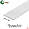 Conwood Deck 4 inches 3 in 1 Natural cheap price