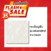 COTTO GP FANTASTIC WHITE 12013 (POL) 24x24 PM A Grade cheap price