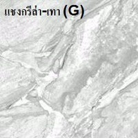 Floor tile Prime Shangrila Grey cheap price