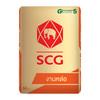 SCG Precast Cement 50 kg cheap price