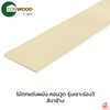 Conwood Decorative Panel V Groove Cream cheap price