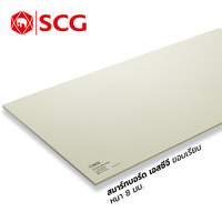 Smart Board SCG 8 mm cheap price