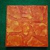 Blue Sea แผ่นคอนกรีตลายธรรมชาติ B29 หินกาบป่าเหลือง ราคาถูก