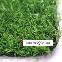 Artificial Turf GL1928A 20 mm cheap price