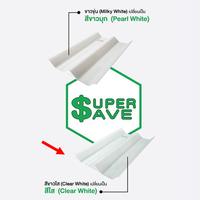 Super Save Translucent Romantile Sheet Transparent 0.5 mm cheap price