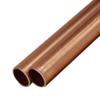 ท่อทองแดงชนิดเส้น Type K สีเขียว ราคาถูก