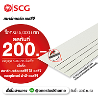 Smart Board SCG Protection Half Ventilated Lining cheap price