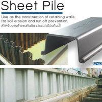 Sheet Pile SP-II cheap price