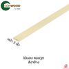 Conwood Ceiling Border 2 inches cheap price