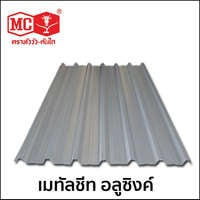 Metal Sheet MC Aluzinc cheap price