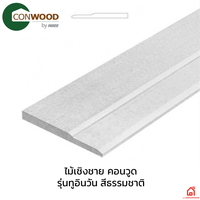 Conwood Eaves 2 in 1 Natural cheap price