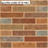Floor Tile Premium Berlin Brick Beige Glossy 16x16 inches B Grade cheap price