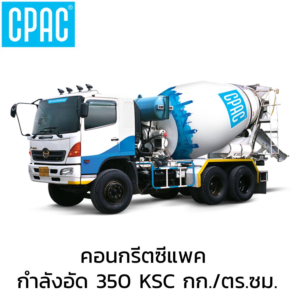 CPAC Ready Mixed Concrete 350