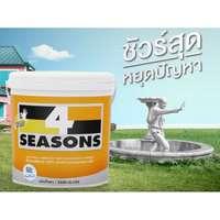 TOA 4 Seasons Semi-Gloss for Exterior cheap price