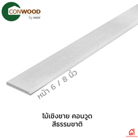 Conwood Eave Natural cheap price