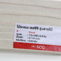 SCG Eaves Liner Cement Timber cheap price