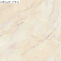 Floor tile Europa Manmai Beige cheap price