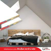 SCG Gypsum Board HeatBloc Plus Foil cheap price