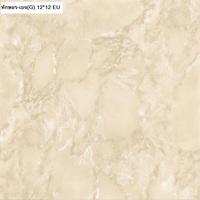 Floor tile Europa Taksaorn Beige cheap price
