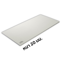 Smart Board SCG 20 mm cheap price