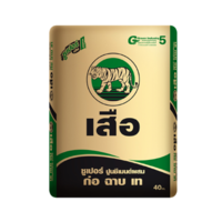 Tiger Mixed Super Cement cheap price