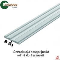 Conwood Decorative Panel Rhythm 8 inches cheap price