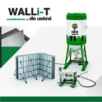WALLi-T Cement Wall System cheap price